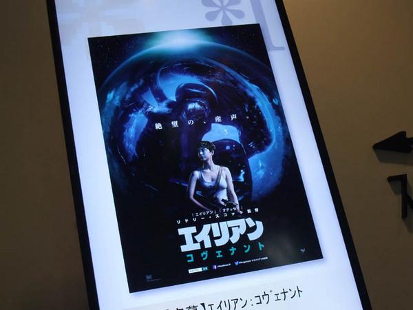 movie_001.jpg