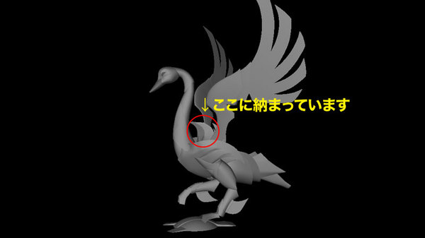 cygnus_making_006.jpg
