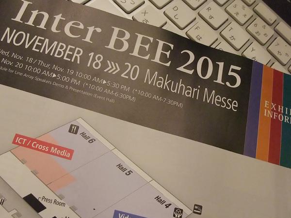 interbee2015_01.jpg