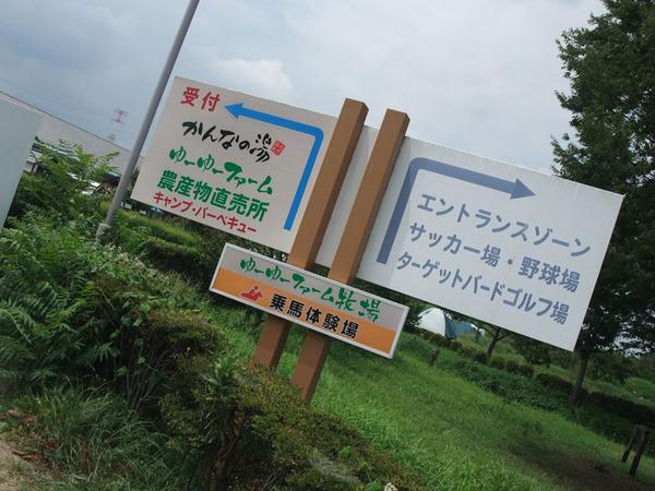 kanna_002.jpg